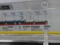 都営バス[S-01]路線図両国駅付近