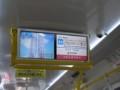 都営バス[S-01]液晶 とうきょうスカイツリー駅前表示