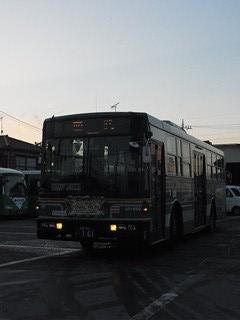 UD+富士7E A0-680出庫