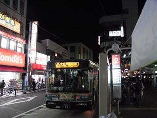 UD+富士7E A0-680 西荻窪
