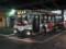 関東バス三菱+西工 C2207