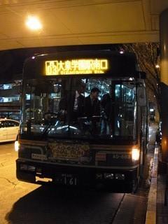 UD+富士7E A0-680 大泉学園南口