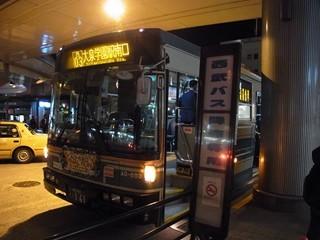 UD+富士7E A0-680大泉学園南口