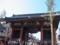 浅草雷門(提灯収縮済)