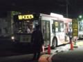 [中央線代行バス]関東バスUD+西工RA B1207