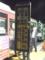 バス停看板(東小金井)