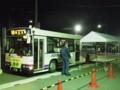 [中央線代行バス]日野HR C20110