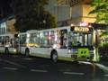 [中央線代行バス]京王バスUD+西工JP A40569