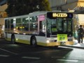 [中央線代行バス]京王バス 三菱MP D31109