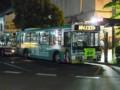 [中央線代行バス]京王バスUD+西工JP D40572