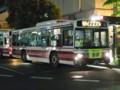 [中央線代行バス]小田急バスいすゞエルガ11-C9326
