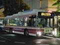 [中央線代行バス]小田急バス日野BRCハイブリッド 11-F257