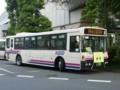 [中央線代行バス]京王バス UD+西工JP S40104