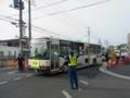 [中央線代行バス]京王バス 三菱MK  S30618