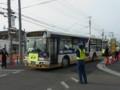 [中央線代行バス]京王バス UD+西工JP M40218