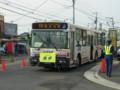 [中央線代行バス] 京王バスUD+西工JP B40560