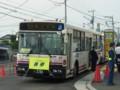 [中央線代行バス]UD+西工JP S40204