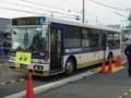 [中央線代行バス]京王バス 三菱+西工AJ M30903