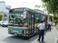 西武バス いすゞエルガ A0-513