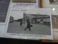 昭和40年代の所沢西口駅前