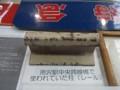 所沢駅中央跨線橋の柱(古レール)