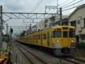 西武2000系6R+4R[快速急行 西武新宿]