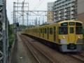西武2000N系4R+6R[拝島快速 西武新宿]