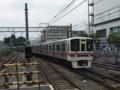 京王9000系9735F(相模原線から)