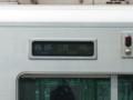京王9000系[各停|調布]