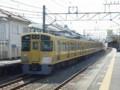 西武2000N系2049F+2519F[拝島快速|拝島]