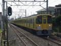 西武2000N系2539F+2051F[急行 西武新宿]