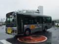 イーグルバス いすゞエルガ E3315