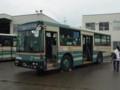 西武バス UD+富士7E UA452 A0-714