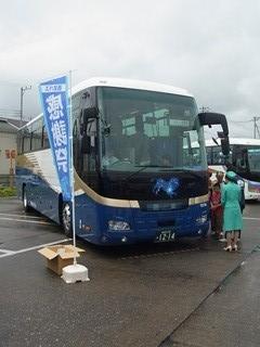 いすゞ・ガーラの画像 p1_20