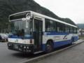 JRバス関東小諸支店 UD+西工UA  H538-04406