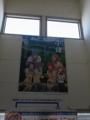 [なつまち聖地探訪]小諸駅構内特大ポスター