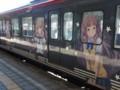[なつまちラッピング]しなの鉄道115系S2編成 檸檬先輩・美桜ちゃん