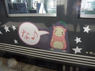 しなの鉄道115系S2編成 りのんアップ