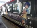 [なつまちラッピング]しなの鉄道115系S2編成 柑菜ちゃんアップ