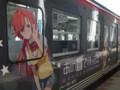 [なつまちラッピング]しなの鉄道115系S2編成 イチカアップ