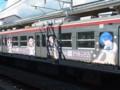 [なつまちラッピング]しなの鉄道115系S2編成 クモハ115-1012ラッピング(2番線から)