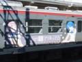 [なつまちラッピング]しなの鉄道115系S2編成 クモハ115-1012ラッピング美桜ちゃん・柑菜ちゃん(