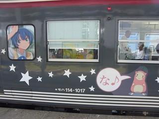 しなの鉄道115系S2編成 柑菜ちゃん・りのんアップ