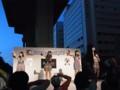立川あけぼの祭り AeLL.ステージ