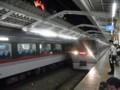 西武10000系10112F発車(拝島特急入線)