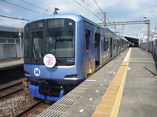 横高Y500系 Y511F