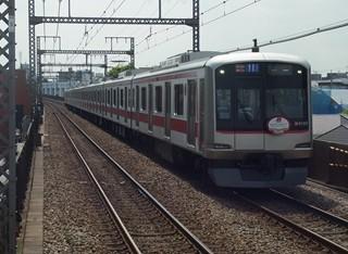東急5050系4103F(自由が丘女神祭りHM)