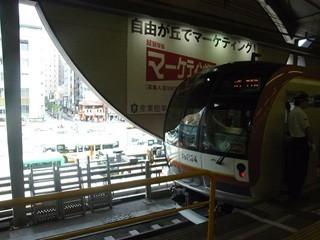 東京メトロ10000系10104F [各停|元町・中華街]
