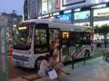 日立自動車交通 AKIBA with 634日野ポンチョ