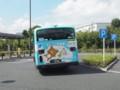 立川バス いすゞエルガ J730 リラックマ2号車